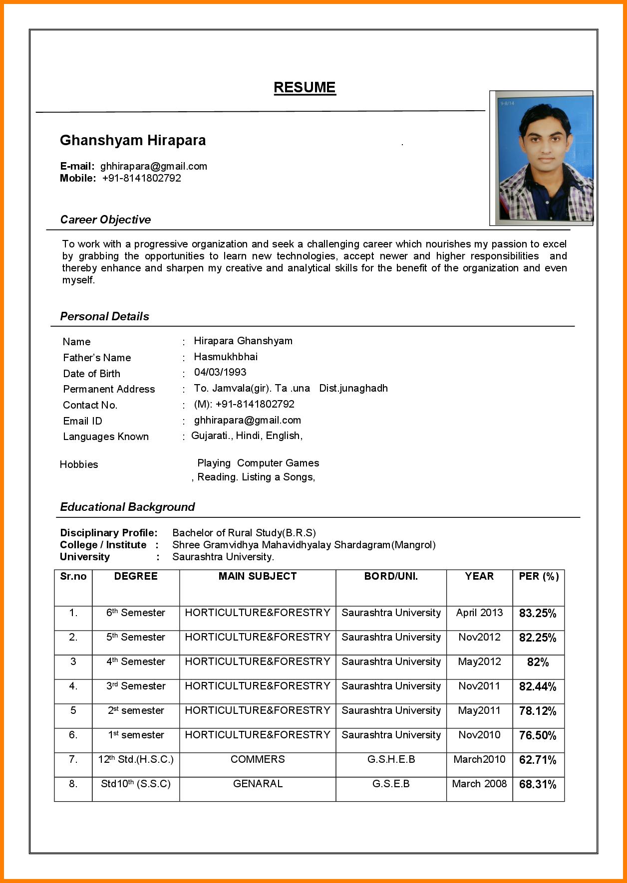 Resume Format In Word File لم يسبق له مثيل الصور Tier3 Xyz