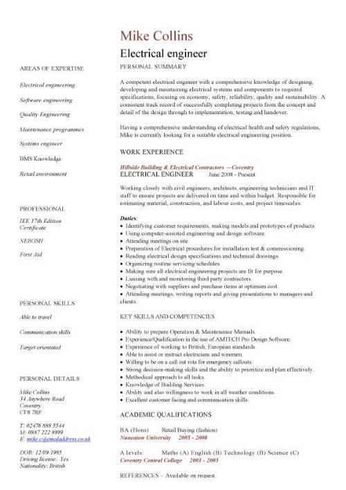 Cv Template Engineering