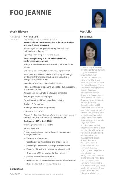 Resume Format Qatar