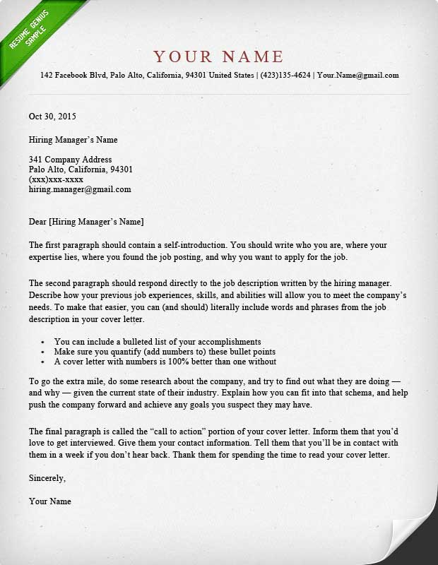 Images Of Cover Letter Templates