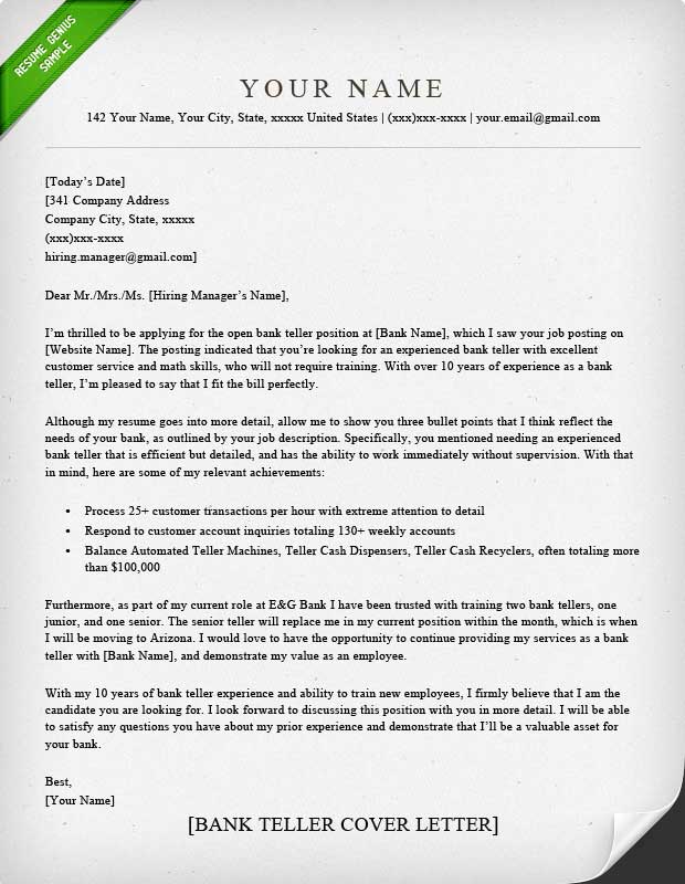 Cover Letter Template Bank Teller