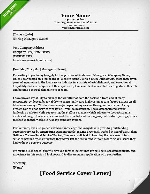 Sample Of Cover Letter Template