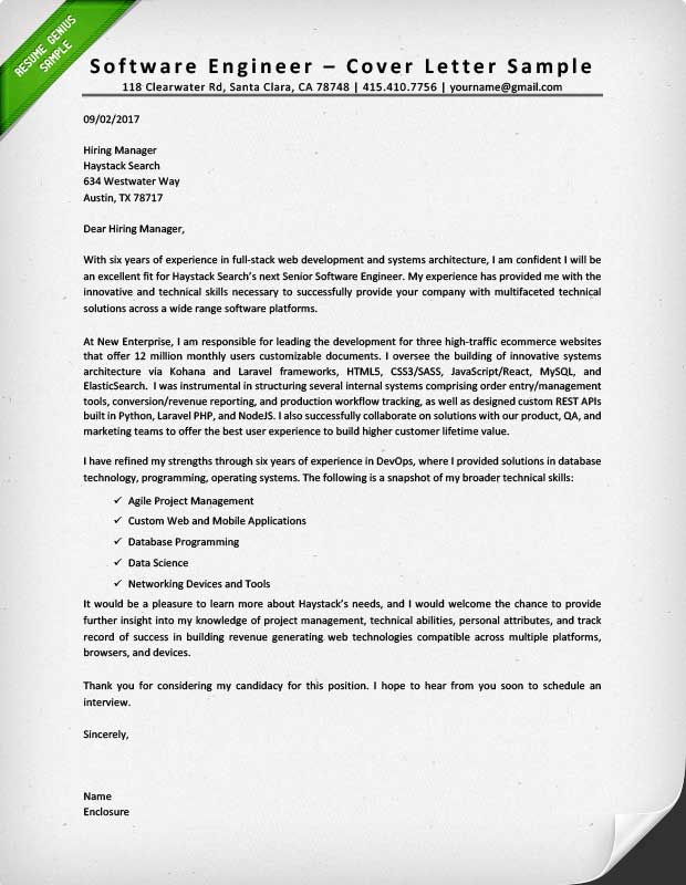 Cover Letter Template Software Engineer