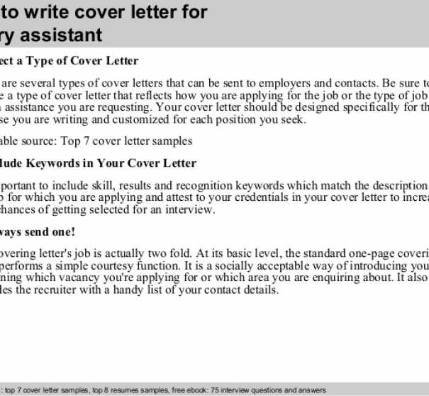 Cover Letter Template Library Assistant