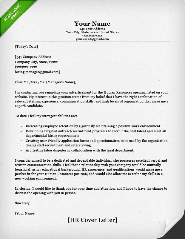 Cover Letter Template Human Resources