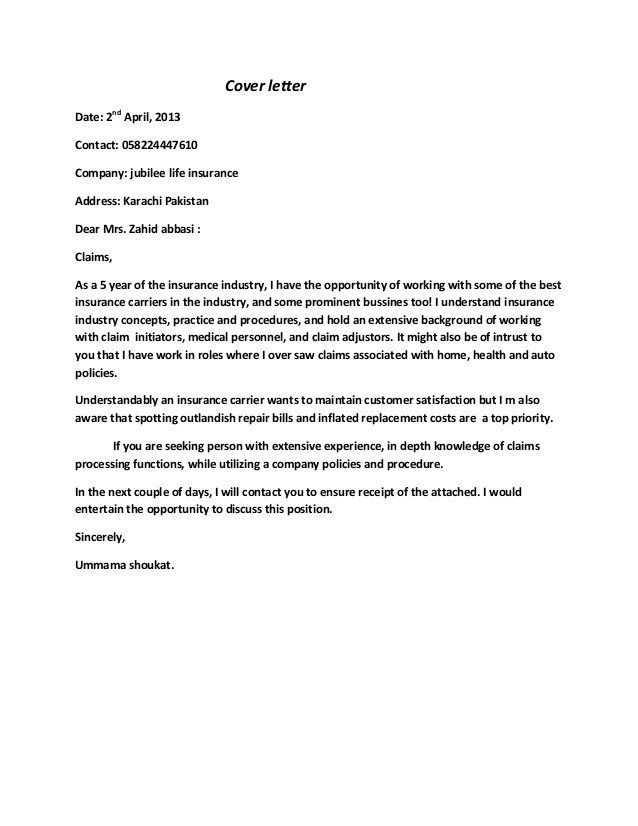 Cover Letter Template High School