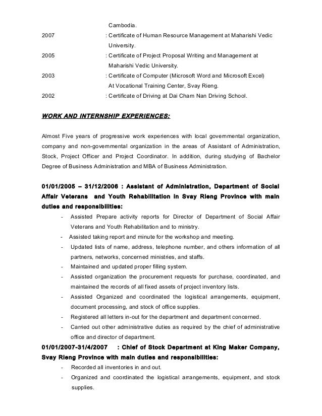 Cv Template Khmer