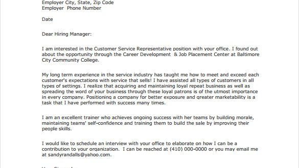 Email Cover Letter Template