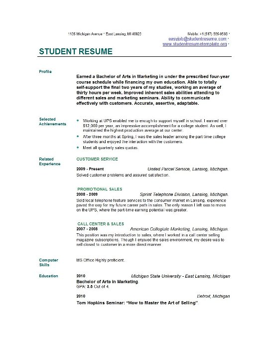 Resume Format Suggestions