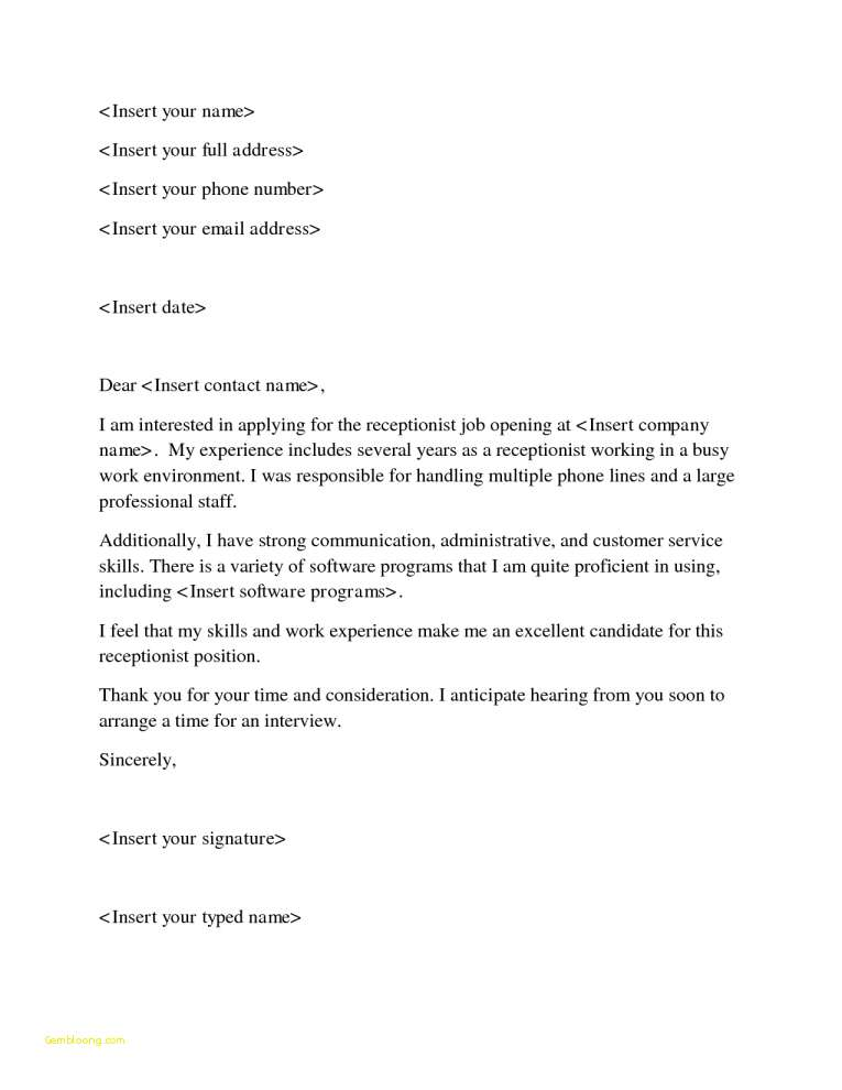 Cover Letter Template Receptionist