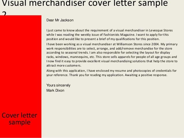Cover Letter Template Visual Merchandiser