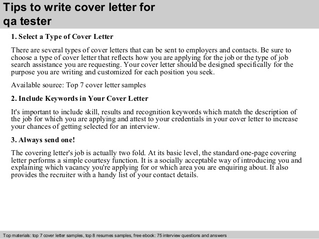 Qa Cover Letter Template