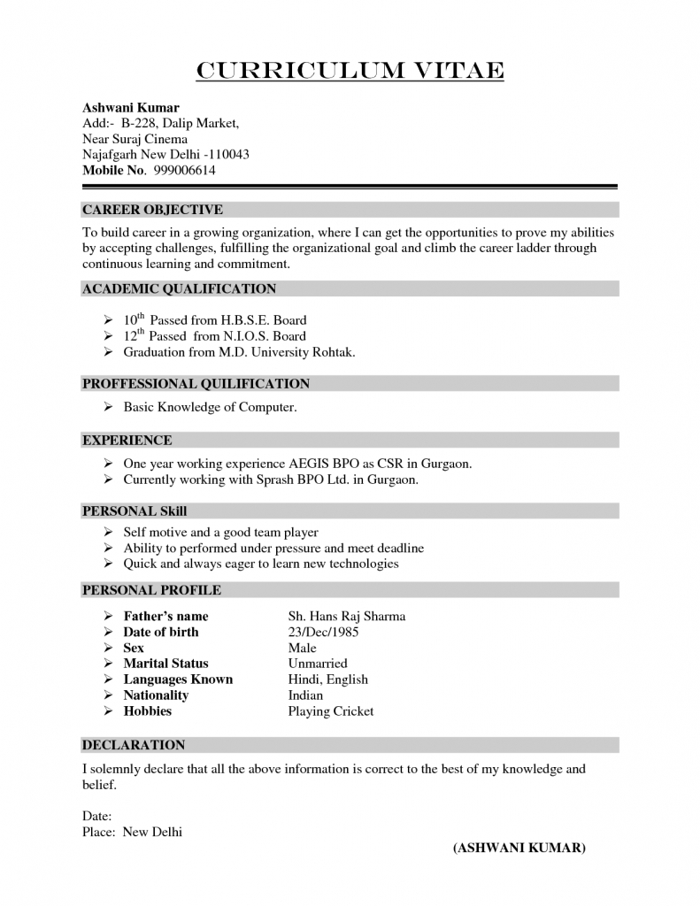 C V Resume Format