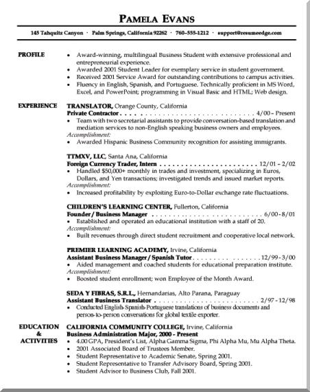 Resume Format One Job